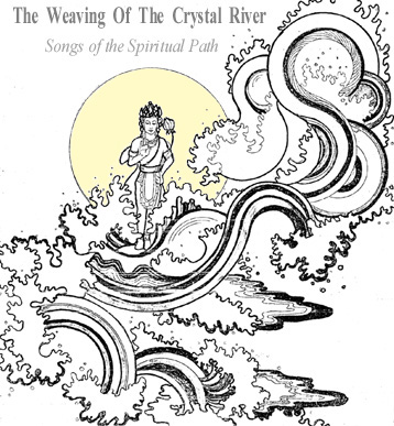 The Crystal Rivers Cover Page